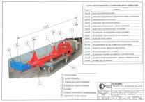 S30C-918060710280